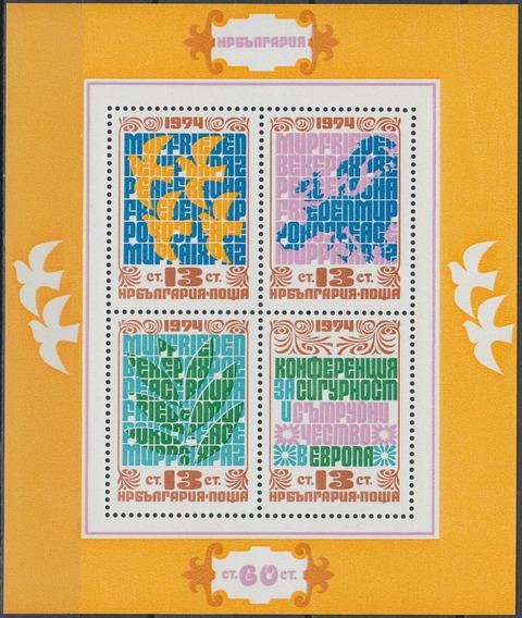 Bulgaria 1974 Conferencia De Seguridad Europea Hb Mint