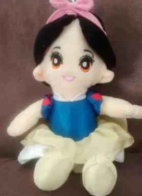 Pelúcia Branca De Neve Disney 28cm Pronta Entrega