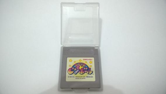 Jogo Kirby Pinball Land Game Boy 100% Original Frete Grais