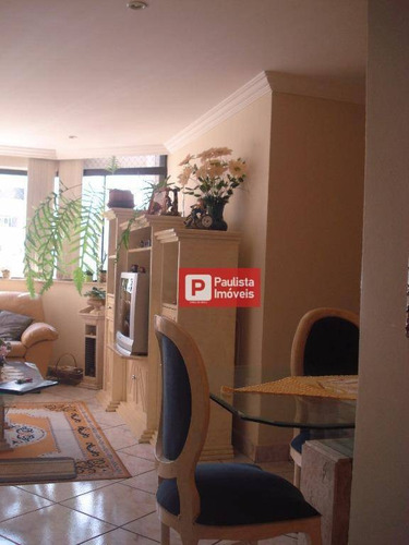 Apartamento Residencial À Venda, Jardim Marajoara, São Paulo. - Ap18396