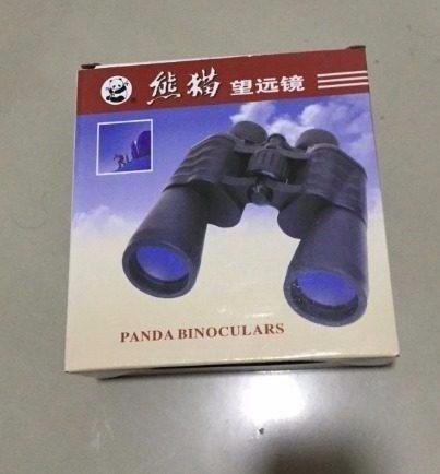 Binóculo Panda 10x50wa 7 Filed