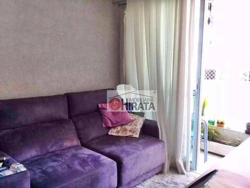 Apartamento Com 3 Dormitórios À Venda, 85 M² Por R$ 700.000 - Centro - Campinas/sp - Ap2154