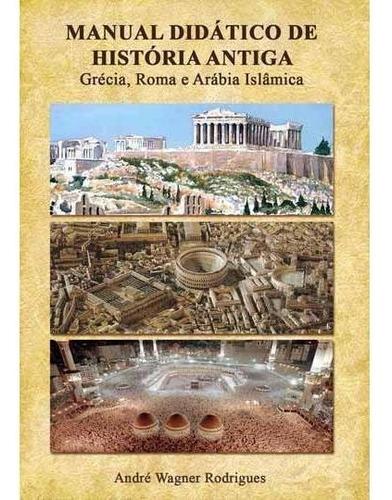 Imagem 1 de 1 de Manual Didático De História Antiga