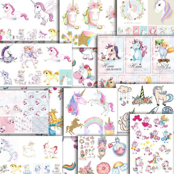 Unicornios Pack Imprimibles Sublimacion Scrapbooking