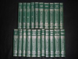 Coleccion Grolier En 21 Libros Coleccionables