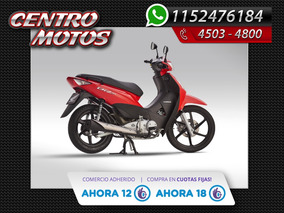 Honda Biz 125 New Full Disco Permuto Financio Centro Motos