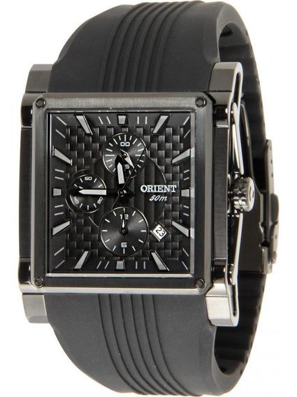 Relógio Orient Gpspc007 Pulseira De Borracha Frete Grátis