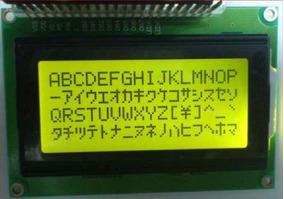 Display Lcd 16x4 Fundo Amarelo Ideal Para Arduino