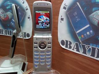 Sony Ericsson Z600 Azul Telcel