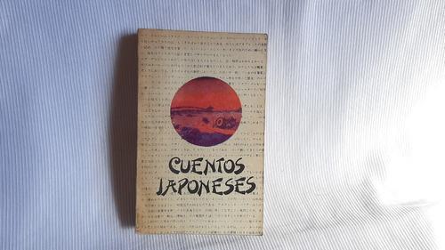 Imagen 1 de 7 de Cuentos Japoneses Arte Y Literatura La Habana 1985