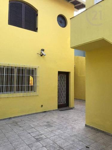 Sobrado Com 2 Dormitórios À Venda, 165 M² Por R$ 1.699.999,99 - Vila Olímpia - São Paulo/sp - So3691