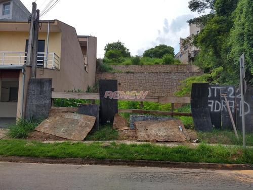 Terreno À Venda, Capuava - Valinhos/sp - 2404