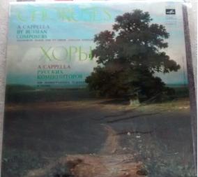 Stanley Sandler - Música en Mercado Libre Argentina