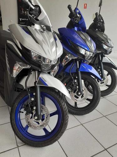 Yamaha Neo 125 Ubs 2021 0km