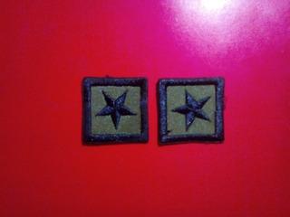 Parcho O Insignia De Teniente. Uniforme Patriota