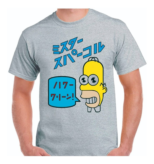Remera Los Simpsons -the Simpsons - Homero - Tv