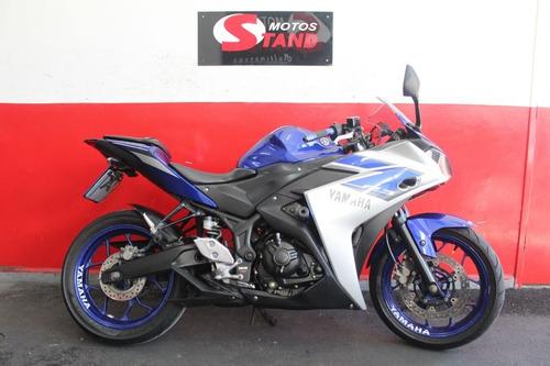 Yamaha Yzf R3 321 2016 Azul