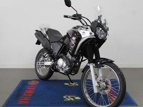 Yamaha - Ténéré 250 Cc Blue Flex