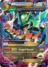Carta Pokemon Mega Rayquaza Ex - 300 De Dano