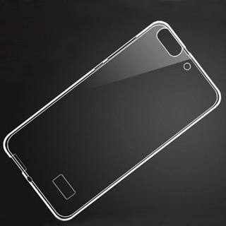 Capa Novo Ultra Fina Crystal Clear Macio Tpu Caso Huawei 4c