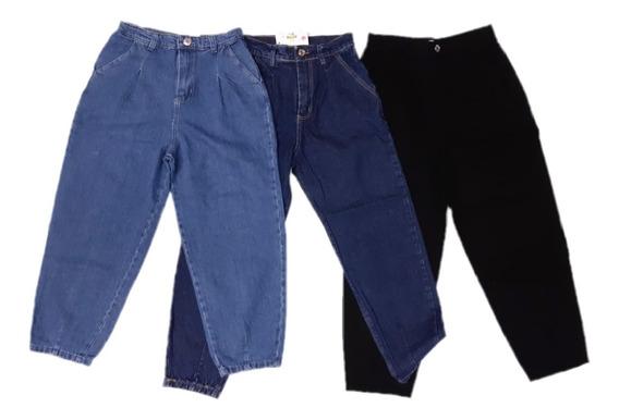 Jean Mujer Pantalón Baggy Slouchy Rígido Ancho Tiro Alto