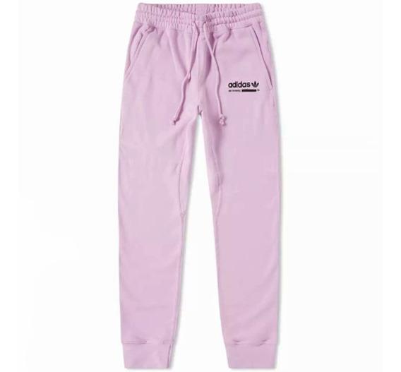 Pantalon adidas Originals Kaval Sweatpant