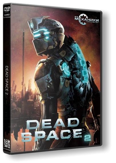 Dead Space 2 Complete Edition Pc Dvd Frete 8 Reais