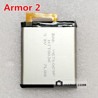 Bateria Original Para Ulefone Armor 2 4700mah 3.8v