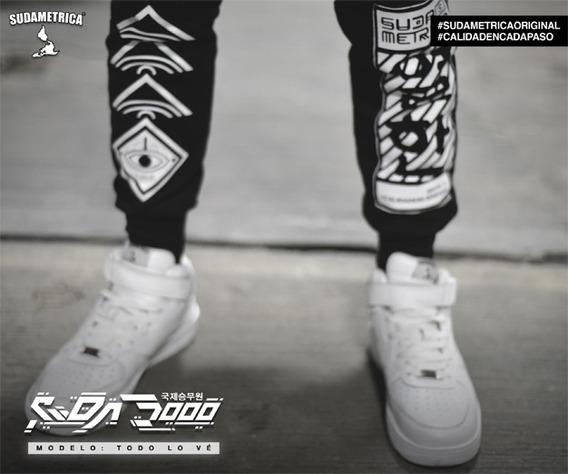 Pantalon *todo Lo Ve* - Suda 3000 - Sudametrica Original