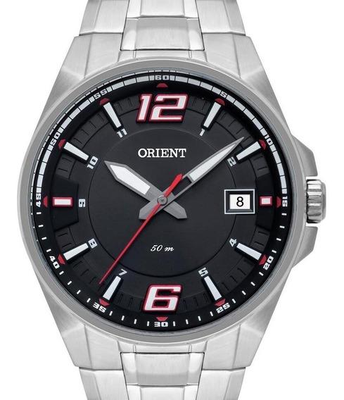 Relógio Orient Masculino Prata - Mbss1345 Gvsx