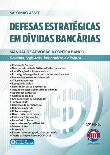 Imagem 1 de 1 de Defesas Estratégicas Em Dívidas Bancárias 2021