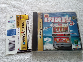 Jissen Pachinko Prime Sega Saturn Juego Japones Anime Japon