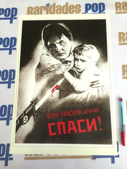 Cartaz Pôster 2ª Segunda Guerra Mundial 1942 Reich Nazismo
