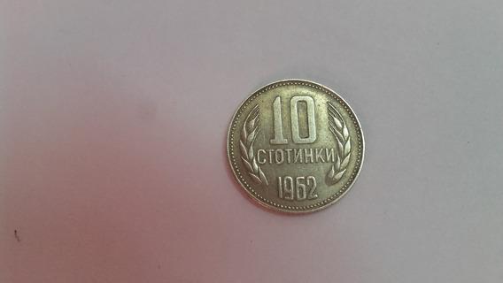 Moneda Bulgaria 1962
