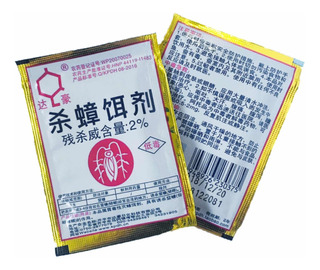 10 Sobres De Polvo Chino Insecticida Cucarachas