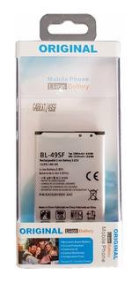 Batería Para LG G4 Mini Beat 2300mah 6 Meses Garantia ® Ty