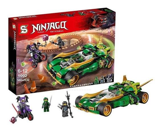 Bloco De Montar Ninjago Carro Ninja Noturno Lego S237