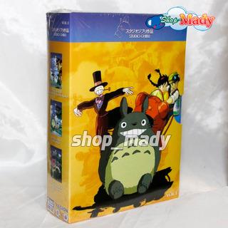 Paq. Box Set Studio Ghibli Volumen 1 Dvd Región 1 Y 4