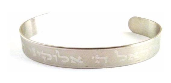 Brazalete Shma (oye) Israel. Acero. Letras Hebras Importado