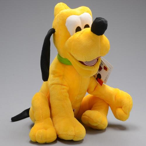 Pelucia Pluto C/som 33cm