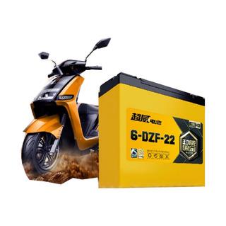 Bateria 12v 22ah Moto Bicicleta Electrica 6-dfz-22 Chilwee