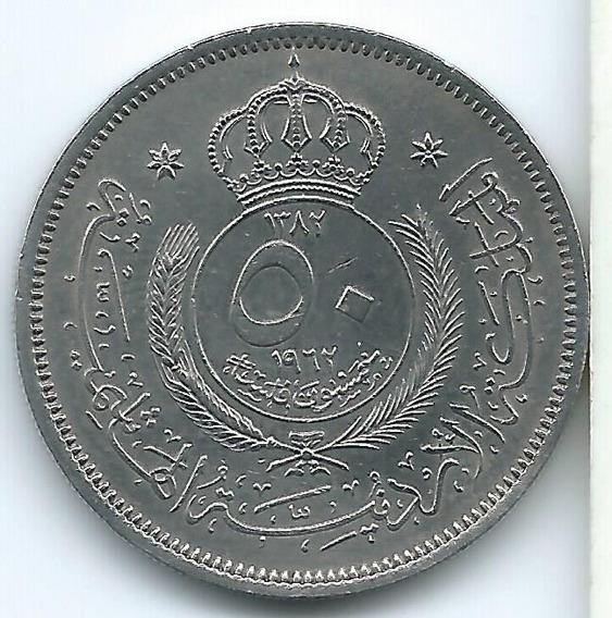 Moneda De Jordania 50 Fils 1962 Excelente Xf +++++
