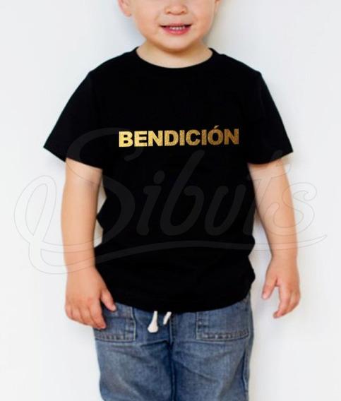 Playera Para Niño Mama Luchona Bendición