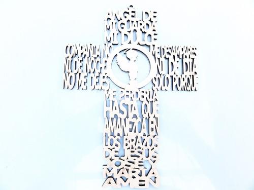 Imagen 1 de 5 de Cruz Ángel De La Guarda 20cm X 10 Unidades- Mdf / Fibrofacil