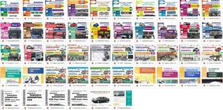 46 Manuales De Computadoras Y Módulos Automotrices Pdf Link