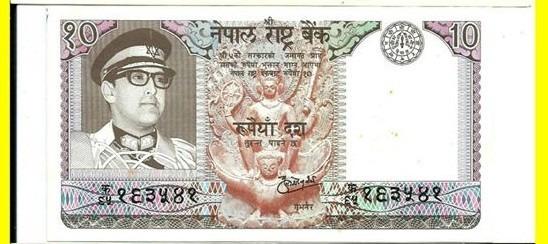 Nepal: Bela Cédula De 10 Rupees 1974 - S/fe Escassa
