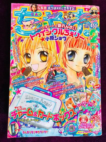 Manga Japonés Revista Ciao Para Niñas Shojo 512 Páginas Amor