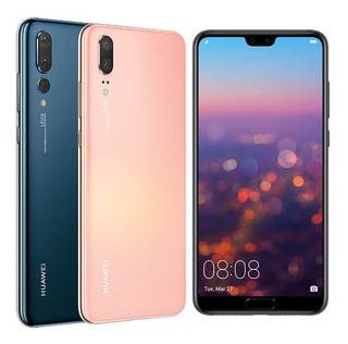 Huawei P20 Pro 128 780 | Huawei Mate 20 Pro 770