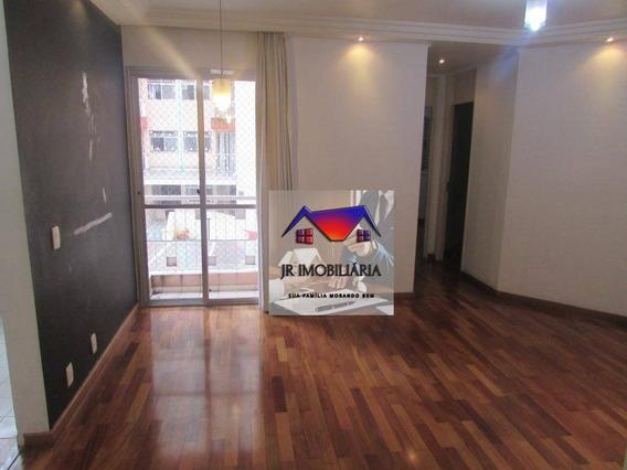 Apartamento Com 2 Dormitórios À Venda, 45 M² Por R$ 275.000 - Santo Amaro - São Paulo/sp - Ap0571