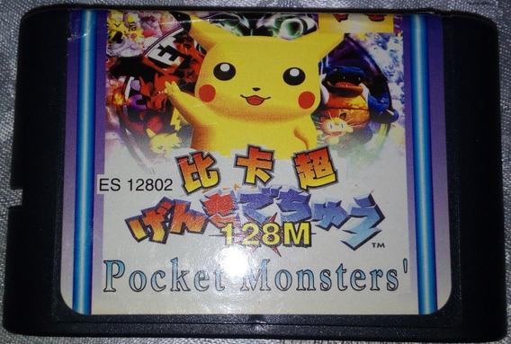 Cartucho Mega Drive Jogo - Pokemon Pocket Monsters ( Hack )